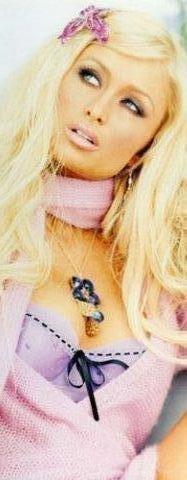 Paris Hilton, 17 февраля 1990, Саратов, id30205610
