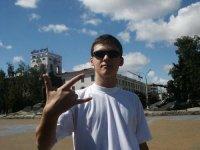 Игорь Ушаков, 20 октября 1987, Москва, id41930924