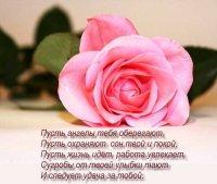 Влад Леошко, 29 апреля , Витебск, id75134610